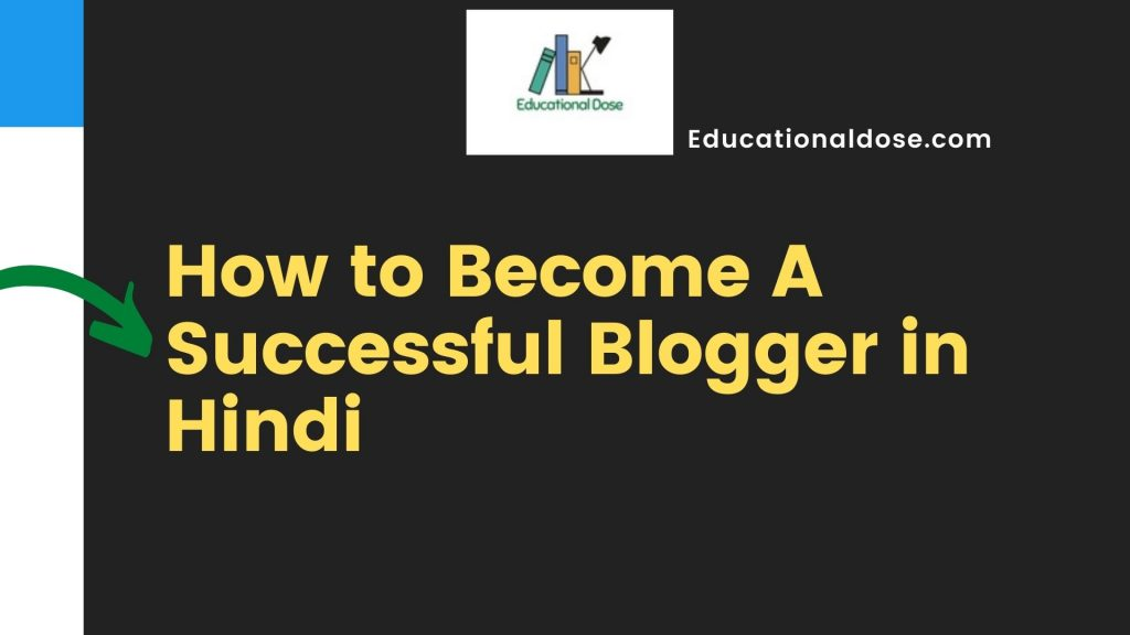 How to Become A Successful Blogger in Hindi